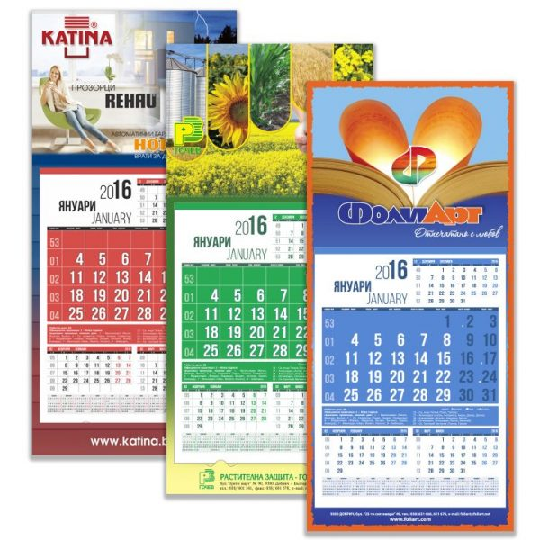 Kalendar_K1TG