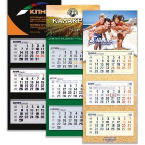 Kalendar_K3T