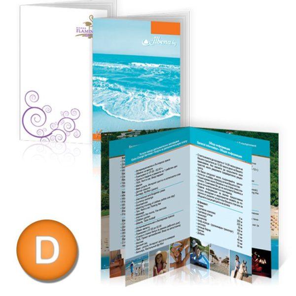 pasport_D