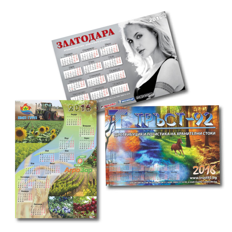 ednolistov-kalendar