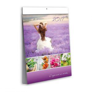 mnogolistov-kalendar-aromati-1