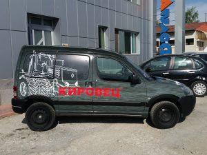 avtomobil_kirovec_1