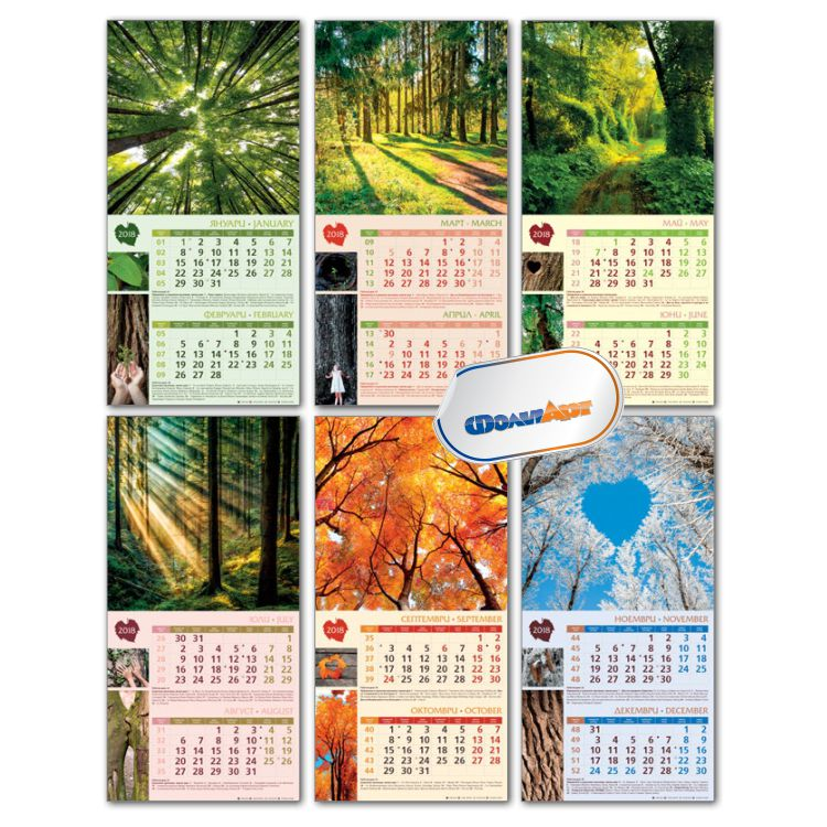 kalendar_gorata1